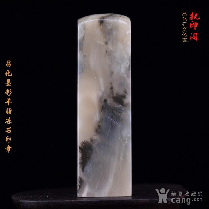 昌化墨彩羊脂冻冻石精品印章图5