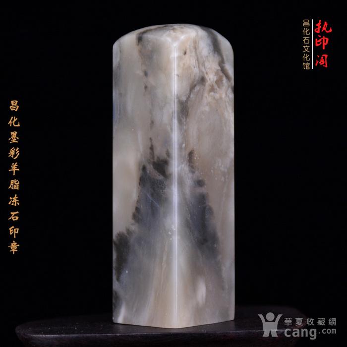 昌化墨彩羊脂冻冻石精品印章图6