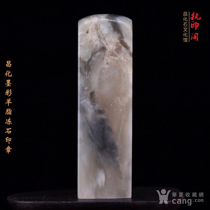 昌化墨彩羊脂冻冻石精品印章图7