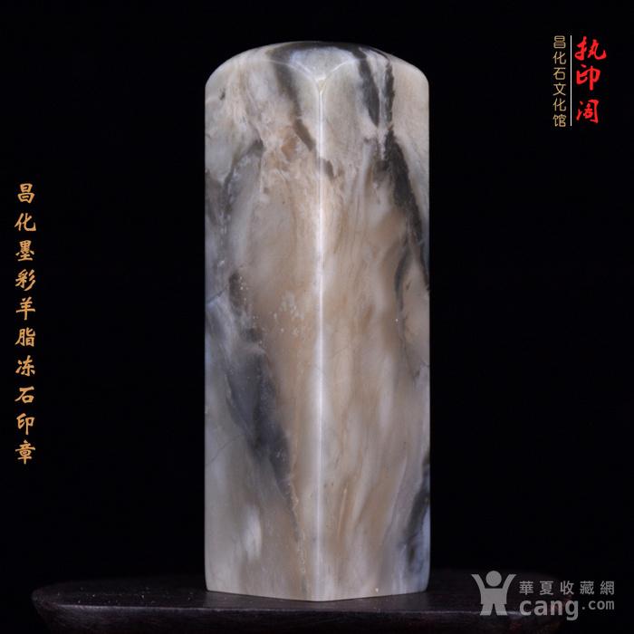 昌化墨彩羊脂冻冻石精品印章图8