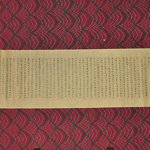 书法作品 滕王阁诗序