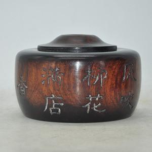花梨木围棋罐一个
