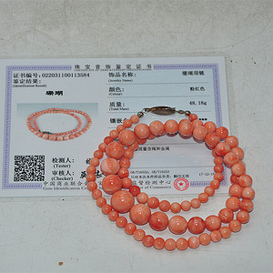 48克珊瑚项链