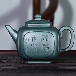 品名:四方禅悟 作者:国家级高级工艺美术师 朱鸿钧