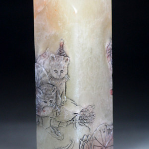 经典收藏 顶级 荔枝冻石《猫趣》薄艺章