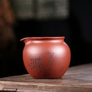 珍藏级大作  183  土豪专享坐禅公道杯 容量300毫升