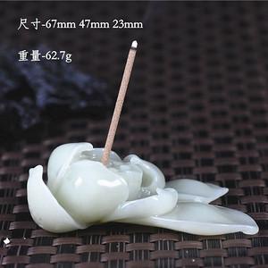 和田玉  莲花  香插   和和美美   尺寸大  实用器