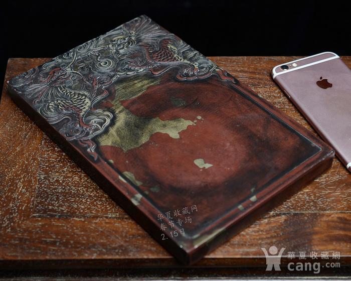 红石砚 双龙纹砚台图1