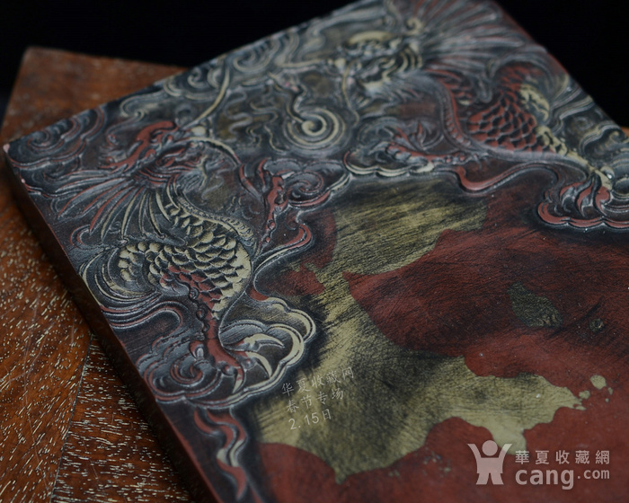 红石砚 双龙纹砚台图2
