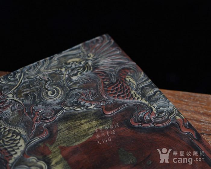 红石砚 双龙纹砚台图3