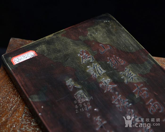 红石砚 双龙纹砚台图6
