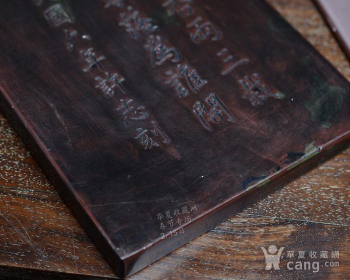 红石砚 双龙纹砚台图7