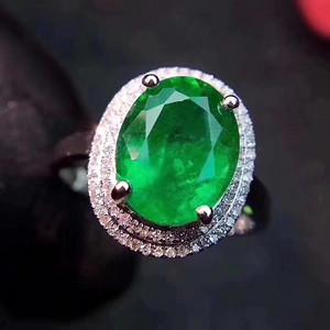 天然哥伦比亚素面祖母绿戒指