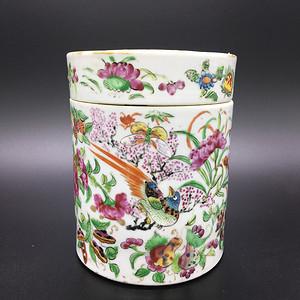 清广彩花鸟蝴蝶茶叶罐