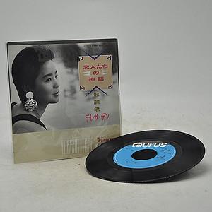 邓丽君日语小盘唱片