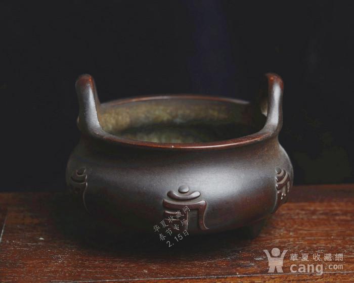 紫铜三足双耳满文 宣德炉 香炉图1