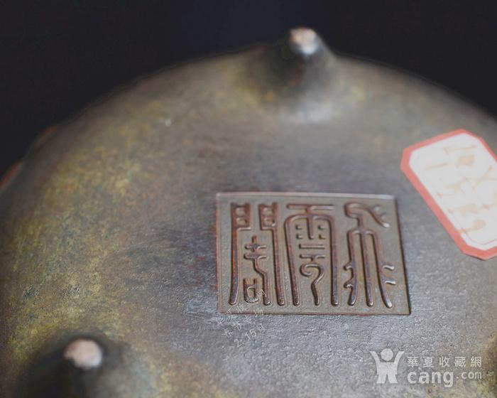 紫铜三足双耳满文 宣德炉 香炉图12