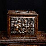 花梨木浮雕 百字福  首饰盒