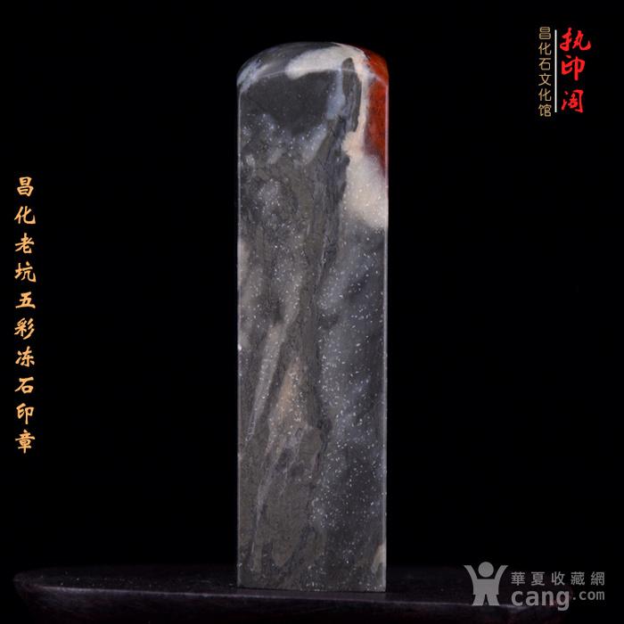 昌化老坑五彩冻石印章图3