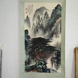 回流的广东画家黎雄才大幅山水画