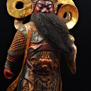 回流民国时期 武财神  汉寿亭侯 关云长