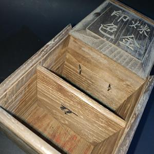 回流的老印章盒