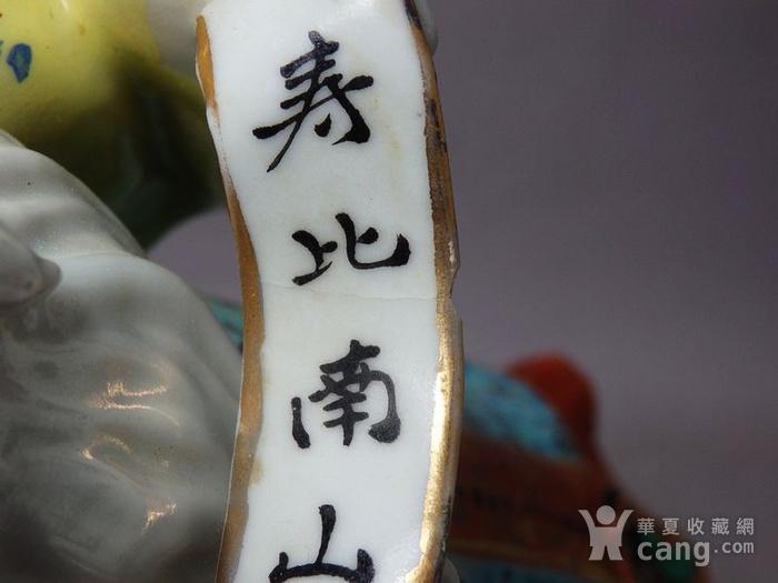 清代寿星寿比南山塑像图6