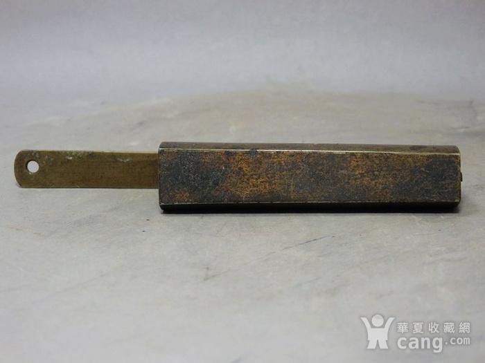 清代铜制素面锁图5