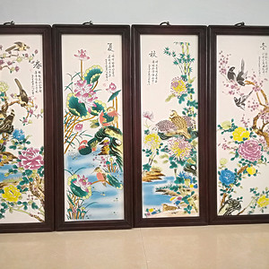 联盟商户 珠山八友刘雨崟 瓷板画一套 四件