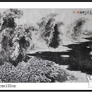 《林海雪原》