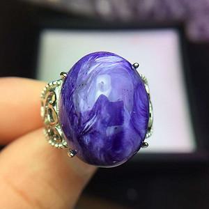 纯天然紫龙晶戒指