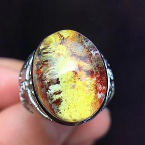超美彩幽灵戒指