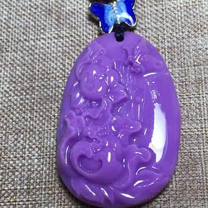 天然美国紫云母吊坠