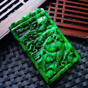 冰润辣绿飞龙在天吊坠