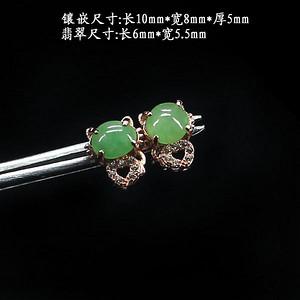 苹果绿翡翠耳饰 银镶嵌4453
