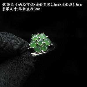 冰种阳绿翡翠戒指 银镶嵌4190