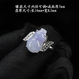 紫罗兰翡翠戒指 银镶嵌7366