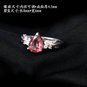 天然碧玺戒指 银镶嵌1753