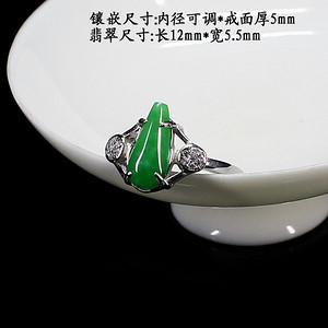 满翠绿翡翠戒指 银镶嵌7367