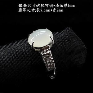 冰种荧光翡翠戒指 银镶嵌6355