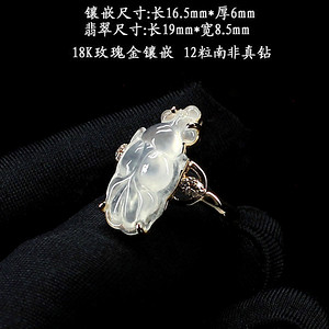 18K玫瑰金镶钻冰种荧光翡翠年年有余戒指9409