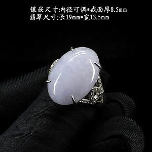 紫罗兰翡翠戒指 银镶嵌1749