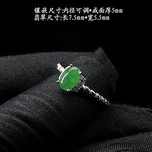 满翠绿翡翠戒指 银镶嵌4445