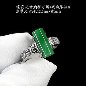 翠绿翡翠戒指 银镶嵌3386