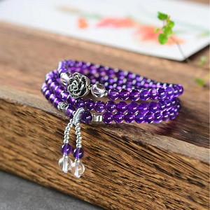 天然紫水晶三圈手链