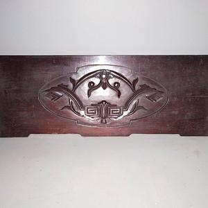 一片非常漂亮的老红木雕刻板