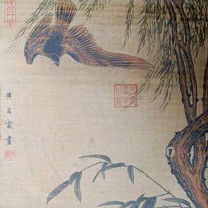联盟 黄居寀花鸟国画中堂