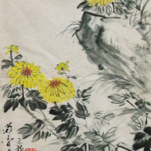 职业画家张国顺国画菊香图