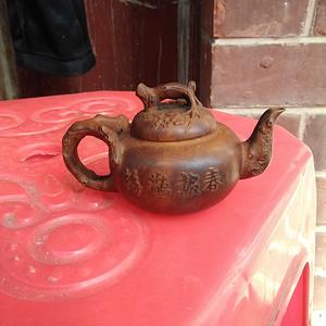 黄杨木茶壶