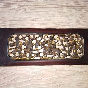 状元及第镏金雕刻板